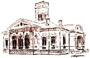 Casa Ioachim, astăzi Biblioteca municipală, desen Ctin. Bârjoveanu