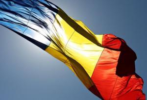 tricolorul-romanesc
