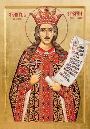 Stefan-cel-Mare-si-Sfant-Icoana-Putna-Ro