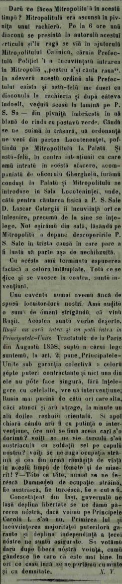 romanul-12-aprilie-1866-5