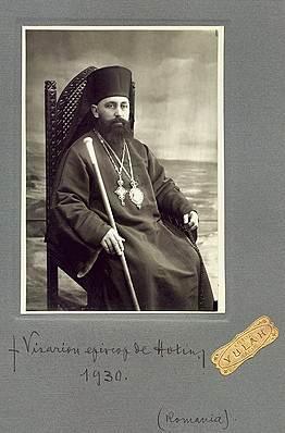 1930, Visarion Puiu - Episcop de Hotin