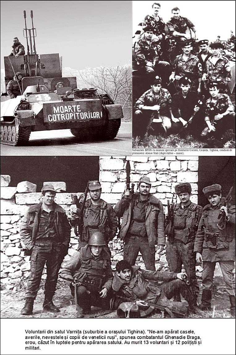 Moldova-1992
