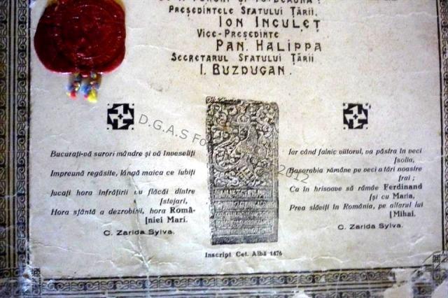 Actul-Unirii-Basarabiei-cu-Tara-Detalii-Arhivele-Nationale-Basarabia-Bucovina.Info_