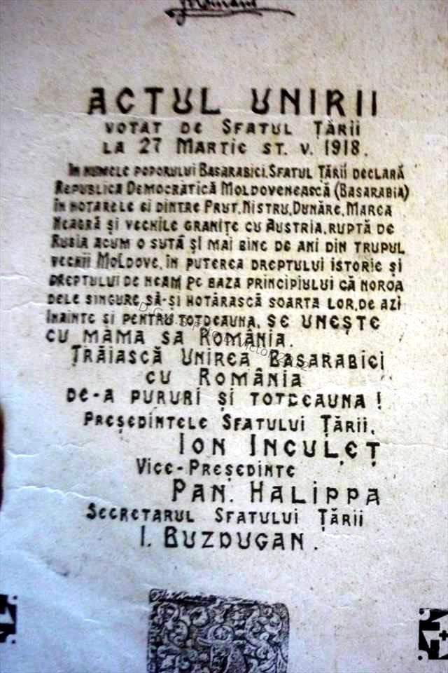 Actul-Unirii-Basarabiei-cu-Tara-Detaliu-Arhivele-Nationale-Basarabia.Bucovina.Info_
