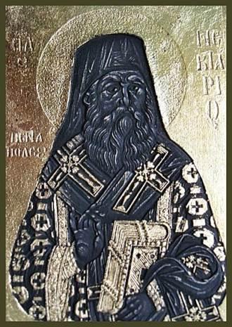 Sf Ierarh Nectarie